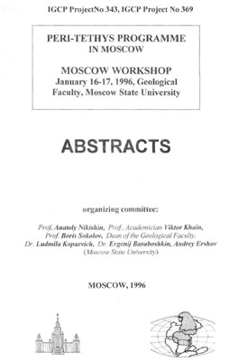 Peri-Tethys Programme in Moscow, 1st Moscow Workshop.