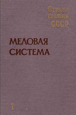 """"""",""""www.geokniga.org"""